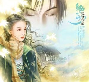 Beautiful_life_by_qianyu